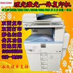 理光MP3351/3352/5002数码复合a3复印机双面黑白打印机彩色扫描