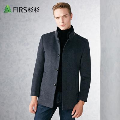 杉杉男装2018秋冬新品加厚羊毛尼大衣 中长款立领商务休闲外套