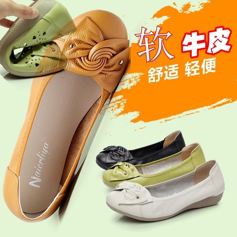春秋圆头豆豆鞋