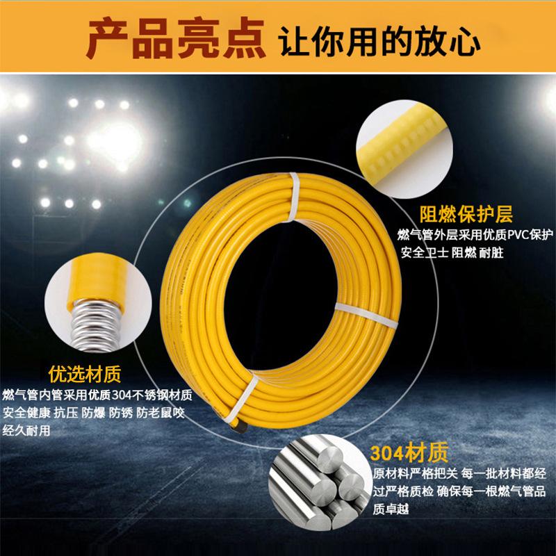 304不锈钢燃气管天然气煤气液化气金属波纹管软管整卷埋墙4分3分