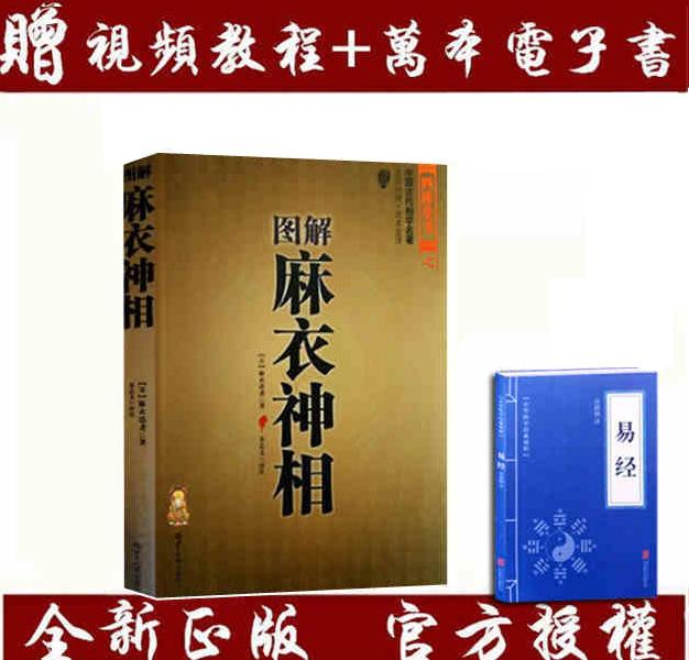 Внутриигровые ресурсы China Game Center Артикул 571319582379