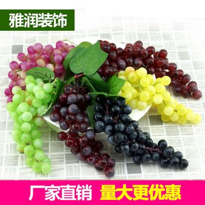 仿真葡萄 假葡萄串塑料提子串仿真水果店道具模型室内装饰挂件