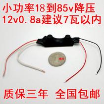 电工胶带绝缘电路电线制作巡线车轨道线DIY创意电子电工胶布
