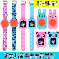 兒童手表硅膠表帶