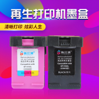斯汀博适用惠普818墨盒PG818mp288 mp236 ip2780 mp259 mx368墨盒