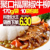 盒方便即自动加热米饭自煮食品快餐盒饭448g12皓康自热米饭整箱装