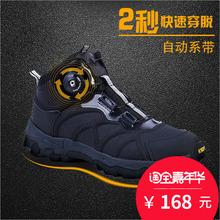 战术靴男特种兵快反沙漠靴减震低帮作战军靴防水陆战靴徒步登山鞋