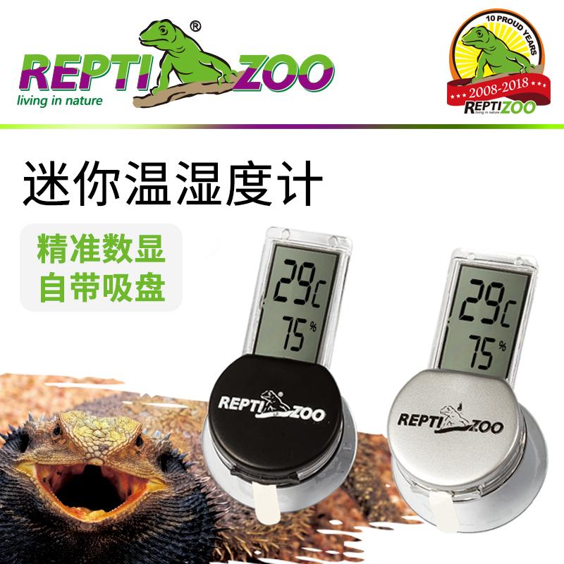 REPTIZOO爬虫温度计爬宠饲养箱宠物湿度计龟角蛙蜥蜴迷你温湿度计