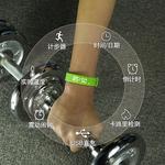 天天特價震動鬧鐘無聲時尚智能手環電子手表多功能學生運動計步器
