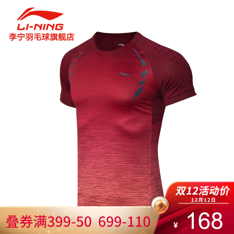 李宁羽毛球运动服2018新品男款速干上衣T恤男士短袖衣服AAYN307