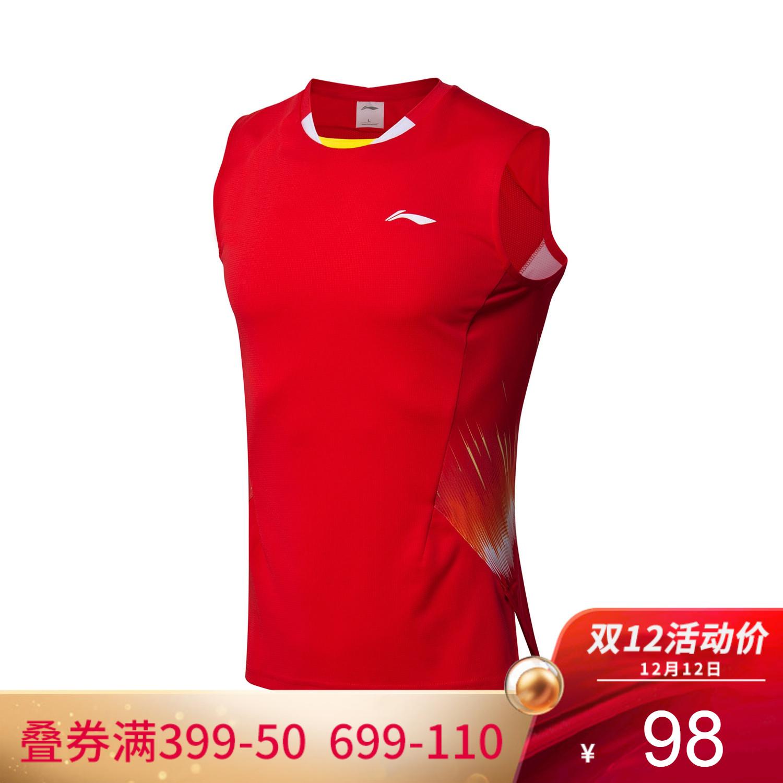 李宁大赛服2018新款球迷版羽毛球运动服男吸汗舒适背心AVSN293