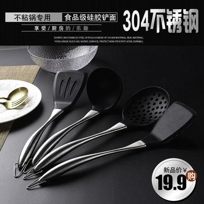 304不锈钢锅铲炒菜硅胶汤勺子不粘锅专用厨具家用厨房单个