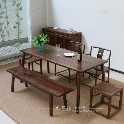 木艺行新中式餐桌 北美黑胡桃家具餐桌椅 餐台饭桌实木餐桌简约年货节折扣