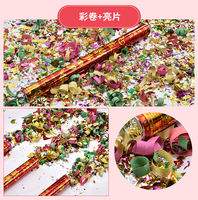 Fireworks salute wedding wedding wedding supplies petals rain hand-held flower tube spray tube ribbons protocol flower