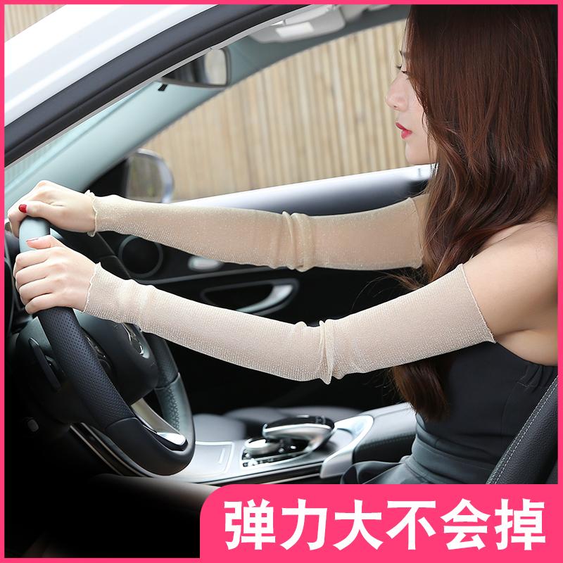 夏季防晒袖套女防紫外线冰袖护手臂冰丝袖子薄款蕾丝开车长款手套