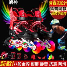 Roller skates, children's full set boys, girls, beginners, children, roller skates, 3-5-6-8-10-12 years old