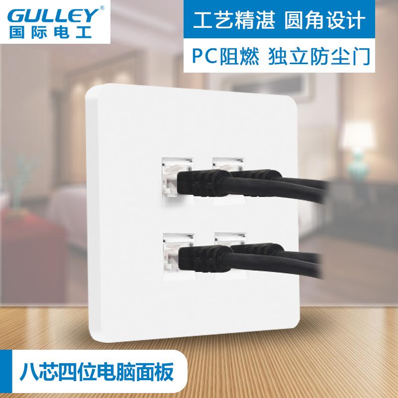 Розетки для сетевого кабеля Артикул 584435682979