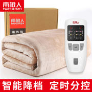 Antarctic electric blanket double control thermostat 2 m safety electric tweezers no student dormitory radiation household single