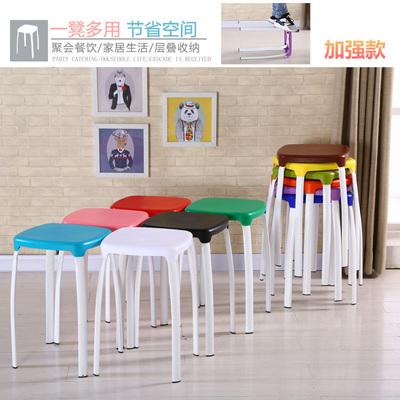 【天天特價】家用塑料凳子成人創意方凳時尚彩色圓形高板凳餐桌多少錢
