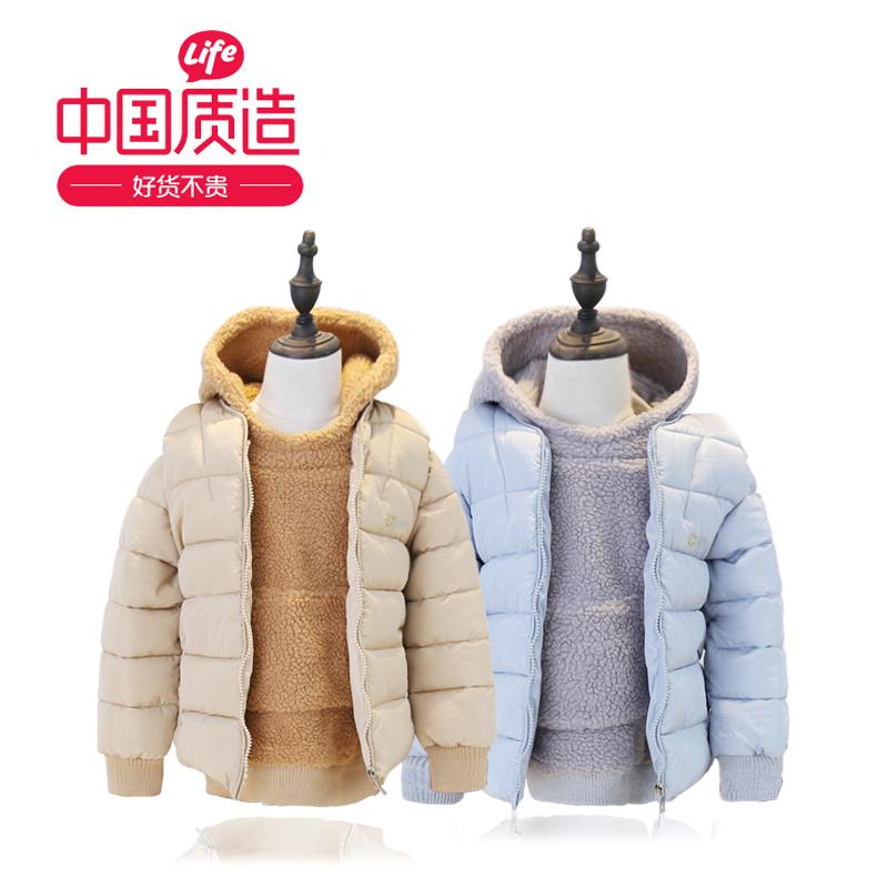 冬季棉服儿童棉衣加厚带帽羊羔绒棉套装反季男女童棉袄2017新款