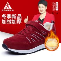 足力健安全老人鞋正品中老年健步鞋爸爸老年运动鞋防滑软底冬季男