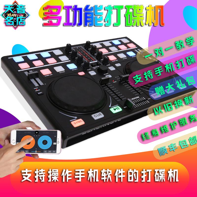 DJ установки / микшеры Артикул 588293892138