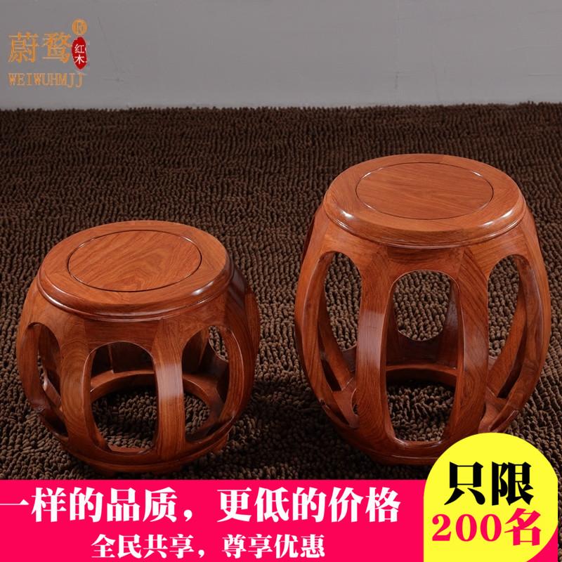花梨木小凳子