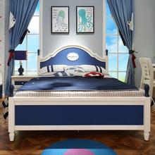 儿童床男孩地中海床蓝色床1.5m儿童套房家具组合公主床欧式王子床