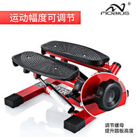 Mobis free installation stepper home mute stepper left and right step hydraulic fitness equipment pedal