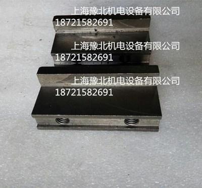 机床配件 云南宝鸡沈阳厂CA6140/6150 CS/CY6140车床大托板前压板