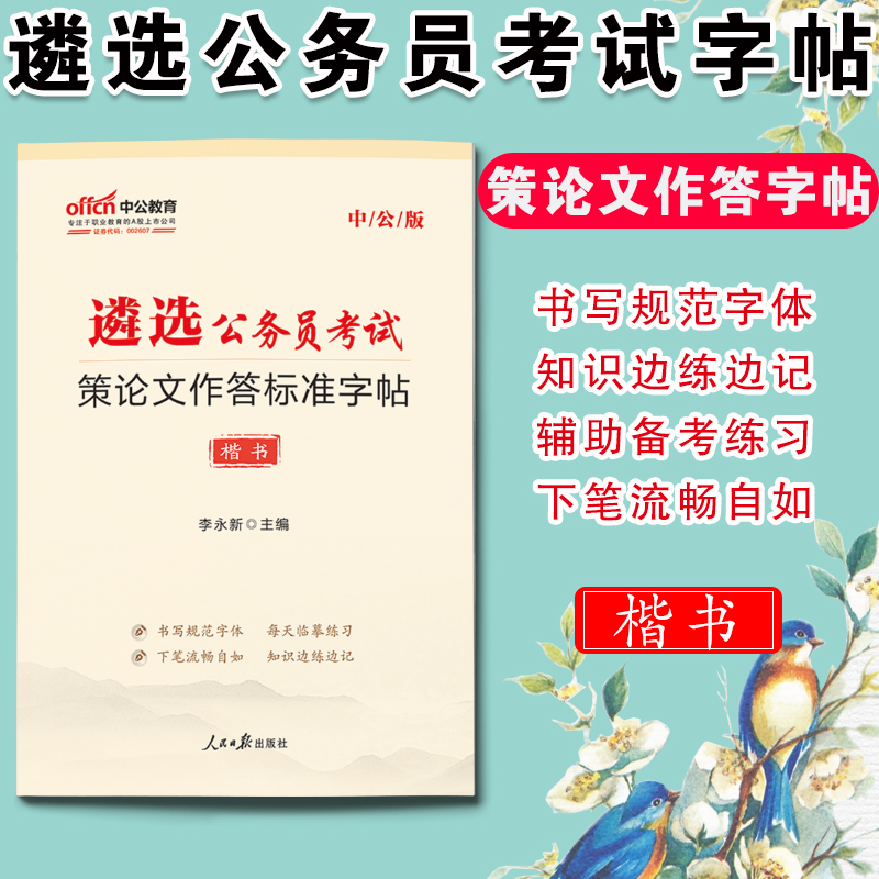 Учебники Артикул 568889367932