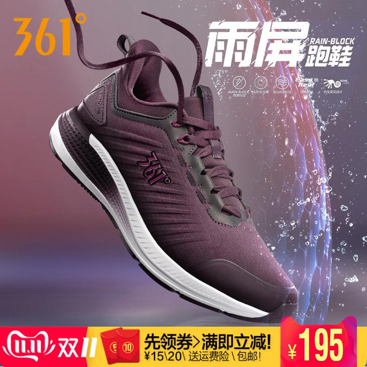 361度女鞋跑步鞋秋冬季新款361防雨跑鞋輕便保暖防水運動鞋正品女