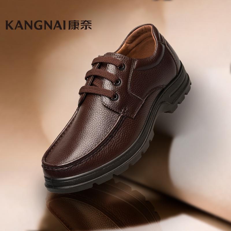 康奈男鞋 商务休闲皮鞋男士中老年爸爸鞋真皮软面皮鞋子1162823