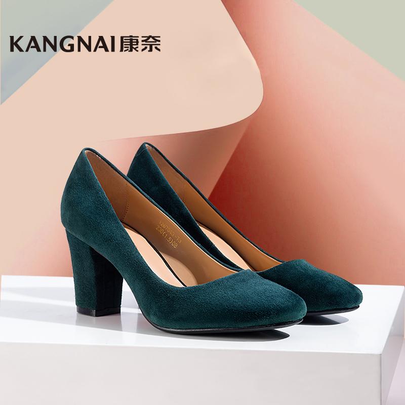 康奈女鞋 时尚OL职业正装皮鞋女真皮1262043高跟粗跟浅口方头单鞋