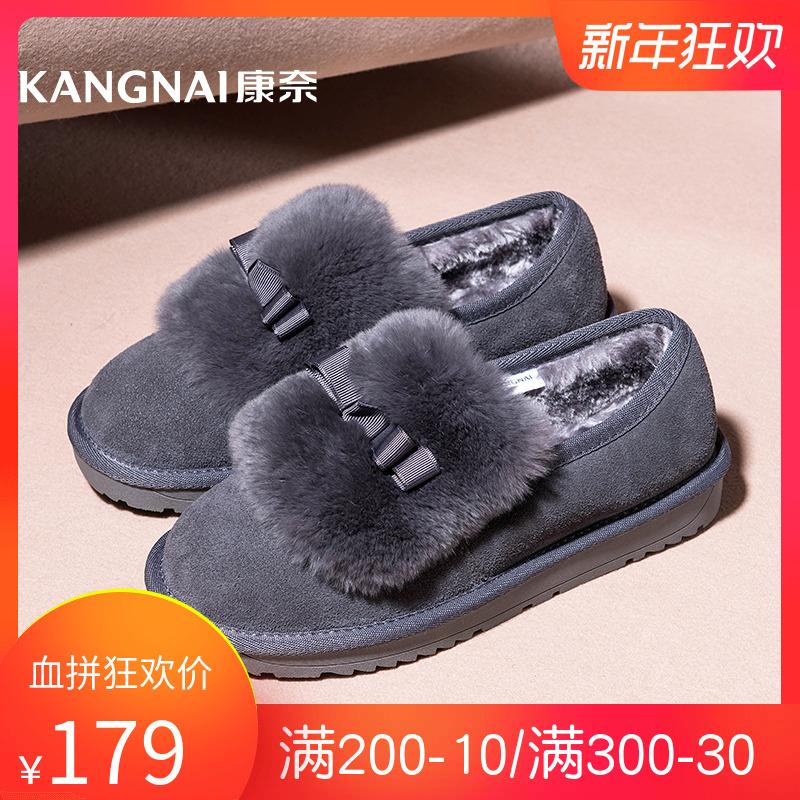 康奈女鞋 保暖加绒棉鞋蝴蝶结深口鞋子平底舒适加厚保暖雪地靴女