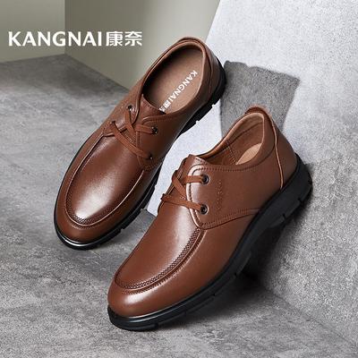 康奈男鞋 春秋款真皮商务皮鞋男单鞋1172802系带休闲鞋子