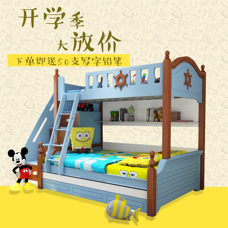 兒童床女孩套房組合雙層床