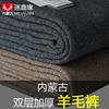 保暖羊绒棉裤