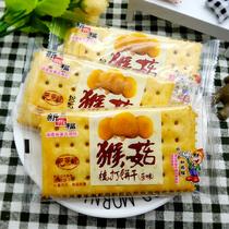 条装12草莓夹心苏打早餐小麦饼干代餐零食夜宵小吃voiz泰国进口