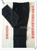 加厚护膝男女正版工裤 保证保安服藏青色可调节冬执勤常服单裤 正品