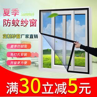 紗窗紗網防蚊子沙窗隱形門簾窗簾磁性自裝自粘磁鐵魔術貼窗戶家用