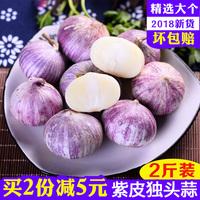 云南特产蔬菜
