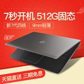 清华同方 锋锐 s2k 轻薄便携超薄游戏学生办公迷你商务笔记本电脑
