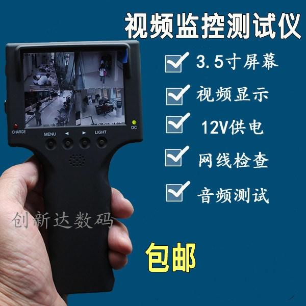 Тестовые видеомониторы Артикул 568608621870