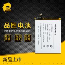 品胜适用于VIX7X7plusXplay5Y51X5proX5X5maxXplay6电池