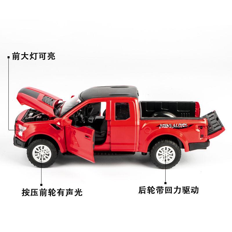 旅行合金皮卡车仿真模型 儿童警察玩具车声光越野男孩大轮小汽车
