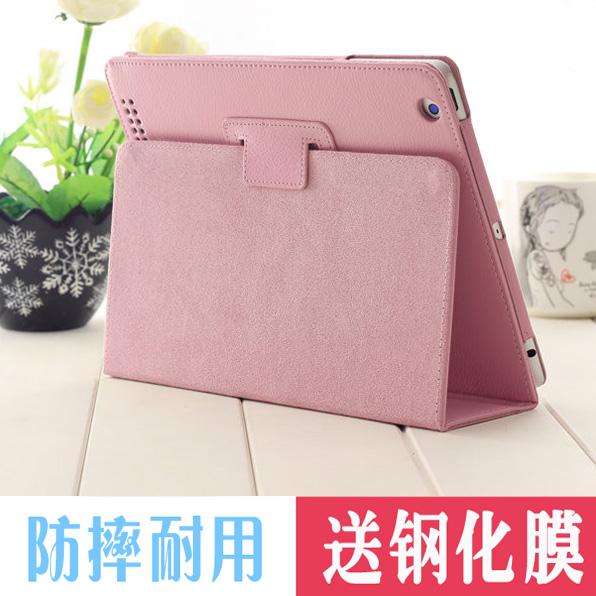1566超薄壳平板电脑5皮套子 A1822 air2保护套9.7寸新款 苹果ipad6
