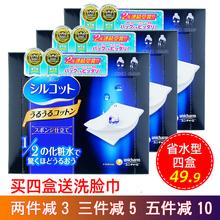 卸妆棉卸妆用 盒装 脸部 日本 尤妮佳1 2省水湿敷专用化妆棉图片