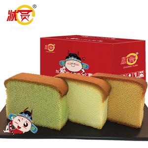 状圆抹茶长崎蛋糕整箱手撕面包蒸蛋糕点美食小吃网红早餐零食400g