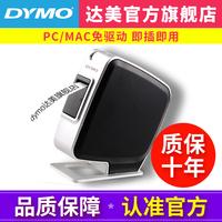 Dymo达美标签机LabelManager PNP不干胶中英文微电脑打印机免驱动